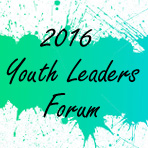 2016 Youth Leaders Forum